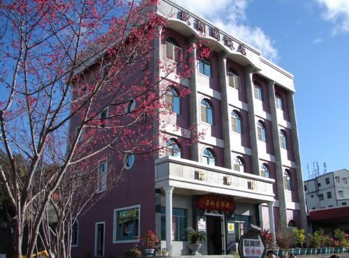 瑞里渡假村歐湘園飯店