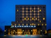 阿里山東方明珠國際大飯店-外觀