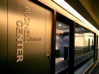 華園飯店-商務中心