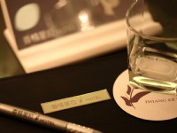 香格里拉精品旅馆-