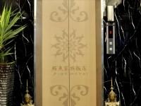 鮪魚家族飯店鹽埕館(大目鮪)-電梯