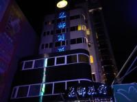 花乡商旅-旅馆外观