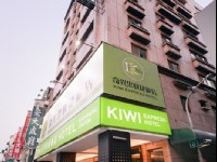 Kiwi Express Hotel - Kaohsiung Station-