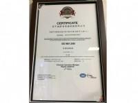 85空中城-ISO9001(中文)