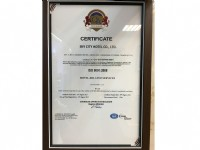 85空中城-ISO9001(英文)
