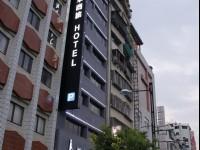 旅行家商旅-饭店外观