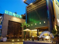 統茂高山青飯店-外觀