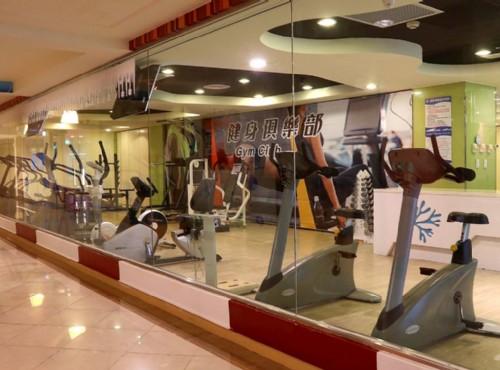 健身俱樂部