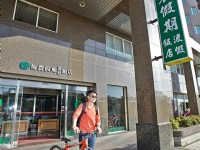 Hengchun Farmer's Holiday Hotel-