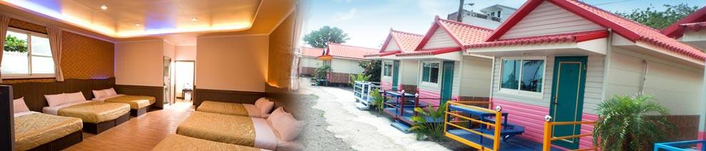 Kenting Jlin Resort Village