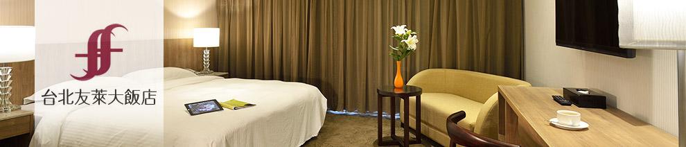 Friends Hotel Yo Lai Yo Lai Regency